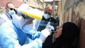 عاجل.. الصحة العراقية: حصيلة إصابات كورونا تتجاوز المليون حالة