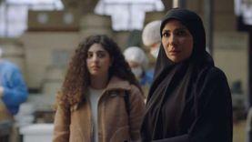 ماجدة خير الله عن «برومو» مسلسل «لعبة نيوتن»: أثار فضول المشاهدين