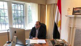 سفير مصر في كندا يشارك في إحياء اليوم العالمى للتضامن مع الشعب الفلسطيني بكندا