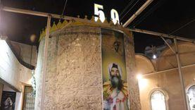 طاحونة البابا كيرلس السادس تحتفل باليوبيل الذهبي بـ«تاج» وصورة جديدة