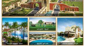 """""""طلعت مصطفى"""" تواصل صدارة مبيعات العقارات في مصر بإجمالي 16.6 مليار جنيه في 2020"""