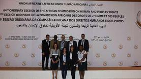 """""""ماعت"""" تشارك في الدورة 66 للجنة الإفريقية لحقوق الإنسان والشعوب"""