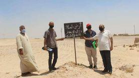 استرداد 74 فدانا بالظهير الصحراوي الشرقي في مطاي