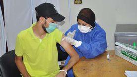 رابط تسجيل لقاح كورونا في مصر عبر موقع وزارة الصحة