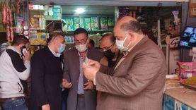 إعدام 216 كيلو أغذية فاسدة و31 مخالفة في حملة تفتيشية بجمصة