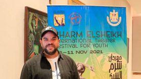 تكريم محمد عبد الرحمن في مهرجان شرم الشيخ الدولي للمسرح الشبابي