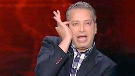 حجز الحكم على تامر أمين في قضية «سب الصعايدة» لجلسة 26 أبريل