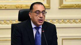 رئيس الوزراء من دمياط: المحافظة تحظى باهتمام كبير من الرئيس