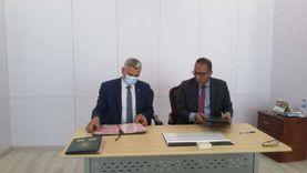 توقيع بروتوكول تعاون بين جامعة أسوان وهيئة تنمية الصعيد