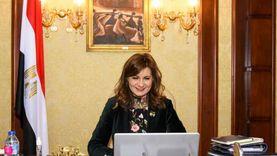 السفيرة نبيلة مكرم تحضر خطبة الجمعة مع وزير الأوقاف في دمياط