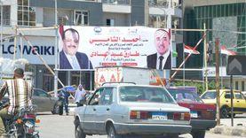"""15 مرشحا لـ""""قائمة من أجل مصر"""" بانتخابات الشيوخ في غرب الدلتا"""