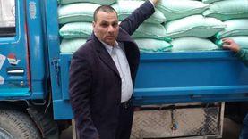 ضبط 5 أطنان دقيق مدعم قبل بيعها في السوق السوداء بالإسكندرية