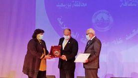 إيناس عبدالدايم والمحافظ يطلقان بورسعيد عاصمة للثقافة المصرية