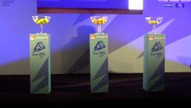 اتحاد الكرة يكشف عن الشعار الجديد للدوري على هامش إعلان قرعة المسابقة