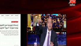 """فيديو.. عمرو أديب ممسكا الكمامة: """"يوضع سره في أضعف خلقه"""""""