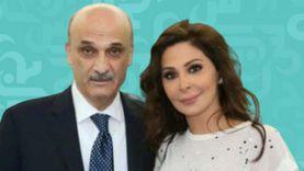 إليسا تنقلب على سمير جعجع بعد تفجيرات لبنان: قلبي محروق على بلدي