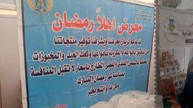 محافظ القليوبية يفتتح معارض «أهلا رمضان» في شبرا الخيمة