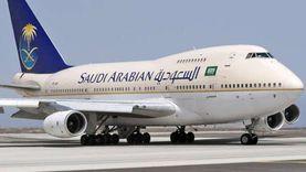 موعد فتح الطيران السعودى الدولى 2021 بعد وقف العمل بالإجراءات الاحترازية