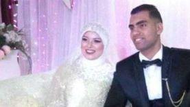 """تحقيقات مصرع عروسي الخصوص: سلك """"عريان"""" صعقهما أثناء الاستحمام"""