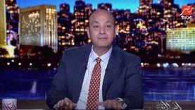 عمرو أديب يطالب بتقليل ضريبة التصرفات العقارية: العائد هيزيد