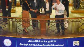 افتتاح جلسة التداول لتحفيز المصريين بالخارج على الاستثمار بسوق المال