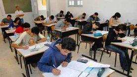 «تعليم الجيزة» تبدأ تصحيح الامتحان الموحد لطلاب الشهادة الإعداديةاليوم