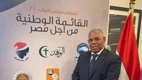 جولات ميدانية لمرشحي مستقبل وطن في جنوب سيناء