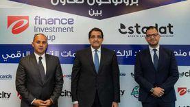 ستادات الوطنية توقع بروتوكول تعاون مع «إي فاينانس» للاستثمارات المالية
