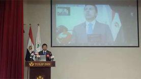 وزير الرياضة يفتتح مؤتمر عرض تجربة مصر لعودة النشاط في ظل كورونا