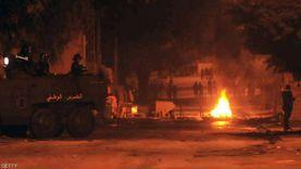 «الحرس التونسي»: تراجع ملحوظ فى وتيرة الاحتجاجات الليلية