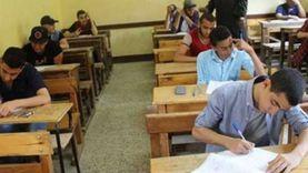 رصد 11 حالة غش في امتحان الدبلومات بـ7 محافظات