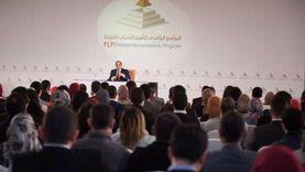 في اليوم العالمي للتطوع.. إنجازات البرنامج الرئاسي في مؤتمرات الشباب