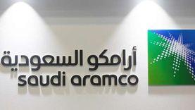 """""""أرامكو"""": العملاء لم يتأثروا بهجوم الحوثيين على المنشأة النفطية بجدة"""
