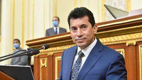 وزير الشباب يعلق على واقعة نادي الجزيرة أمام النواب