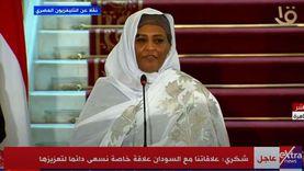 عاجل.. وزيرة خارجية السودان: ملء السد الإثيوبي سيعقد الأمور بصورة خطيرة