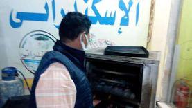 تحرير محاضر مخالفة وإعدام أغذية فاسدة في حملات بالبحر الأحمر