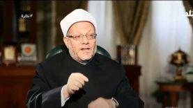 المفتي: «أخذ العبرة» وراء سرد قصص آنبياء سابقين في القرآن الكريم