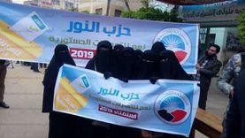 """لليوم السادس.. غياب مرشحي """"النور"""" عن انتخابات النواب بالإسكندرية"""