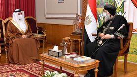 البابا تواضروس يستقبل سفير مصر بكوبا وسفير البحرين بالقاهرة