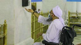 رئاسة شؤون الحرمين تخصص عددا من الخدمات لذوي الإعاقة