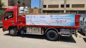 19 شركة بترول أجنبية عاملة بمصر تدعم الصحة بـ5.4 مليون لمواجهة كورونا
