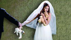 عقوبات مشددة في قانون زواج القاصرات: «سجن وغرامة» للوالدين والمأذون