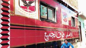 شاب يزين منزله بعلم النادي وشعار «الأهلي فوق الجميع» في المنوفية