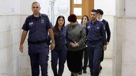 إسرائيل تعتزم تسليم معلمة متهمة بالاعتداء الجنسي على طلابها بإستراليا
