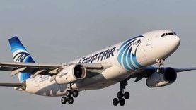 أسعار تذاكر الطيران من القاهرة إلى الغردقة ومرسى علم