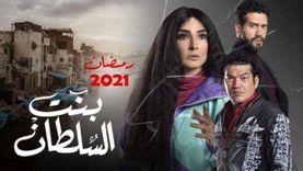 مسلسل بنت السلطان الحلقة 10: «عزة» تفقد الوعي و«حمو» يبحث عن ابنه