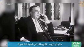 سليمان نجيب.. أشهر باشا في السينما المصرية
