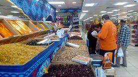 «التموين» تحلل عينات الياميش بمعامل الصحة وحملات على المخللات والحلوى
