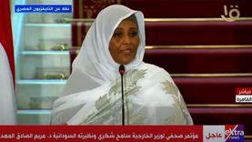 وزيرة خارجية السودان: ملء سد اثيوبيا بشكل منفرد يسبب لنا أزمات كبيرة