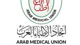 """""""الأطباء العرب"""": متضامنون مع لبنان ونبحث سبل التدخل لمواجهة الكارثة"""